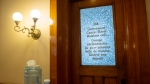 The closed and locked door to the room where Ontario Premier Doug Ford holds his daily briefings is seen at the Ontario Legislature, in Toronto, Tuesday, April 20, 2021. THE CANADIAN PRESS/Frank Gunn