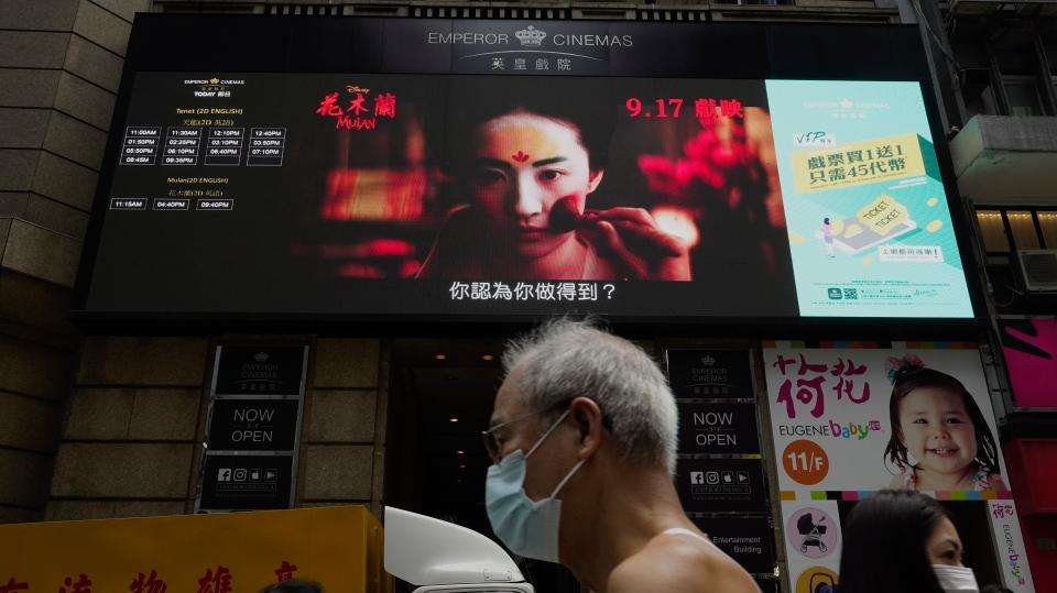 Hong Kong film censorship