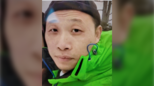 West Vancouver police say Xie Ping Jiang's kayak was found near Whytecliff Park on June 7, 2021.
