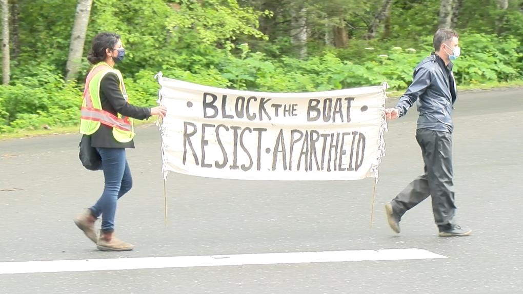 Block the Boat photo