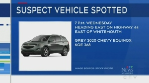 Homicide suspect vehicle seen in Whiteshell
