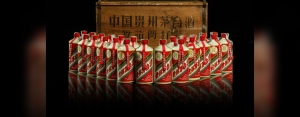 """The rare 1974 """"Sun Flower"""" Kweichow Moutai was sold at auction by Sotheby's this month. (Sotheby's)"""