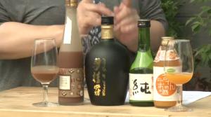 WATCH: Sommelier Val Bradshaw joins Matt Hamel (@CTVHamel) to discuss some saké drinks that will make for a great summer treat.