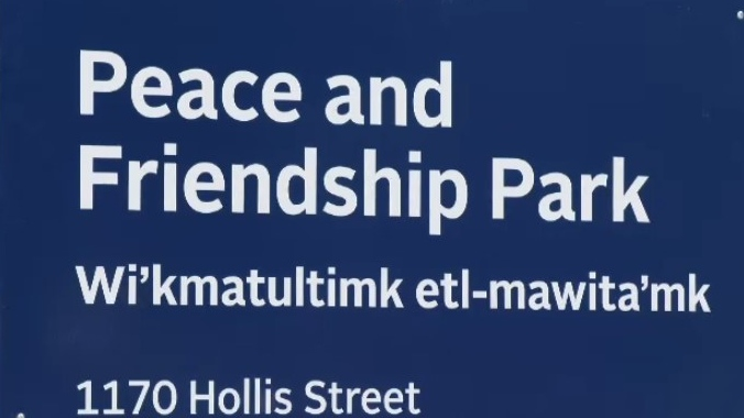 Peace and Friendship Park