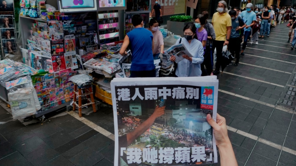 The last issue of Apple Daily in Hong Kong