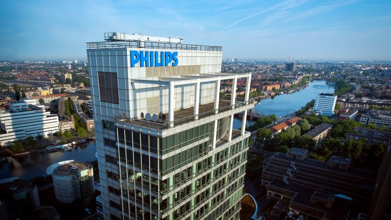 This image shows Philips global headquarters in Amsterdam, the Netherlands. (Philips)
