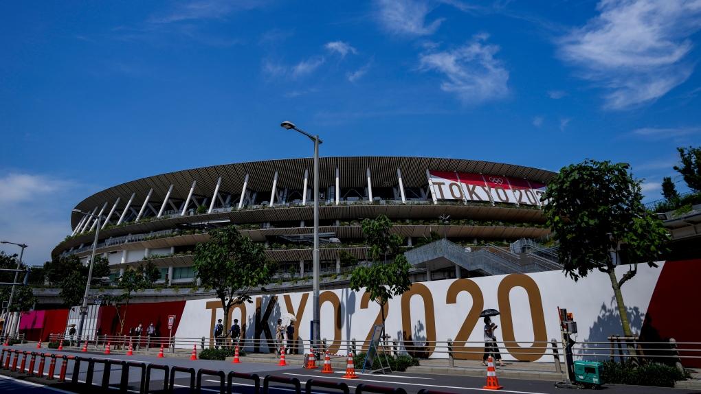 Tokyo's National Stadium