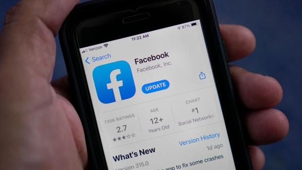 Enfoque 'metaverso' de la campaña de contratación europea de Facebook