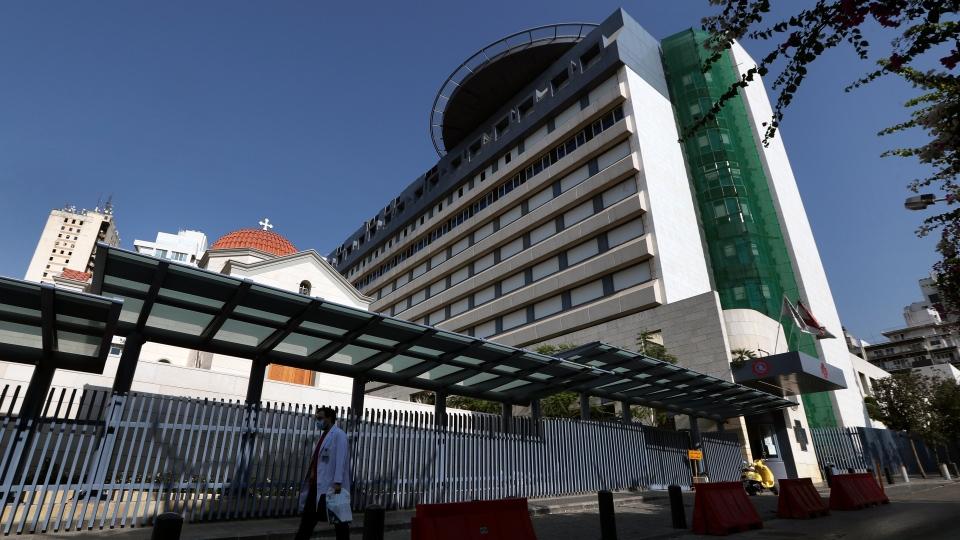 Saint George Hospital University