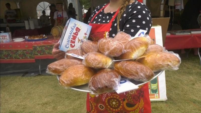 Heritage Fest celebrates Alberta's diversity