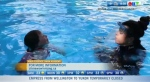 New centre for swim safety