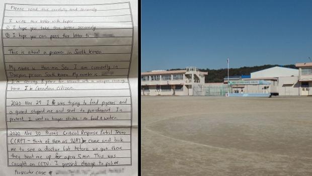 Canadian citizen imprisoned in South Korea alleges torture in secret letter sent from prison