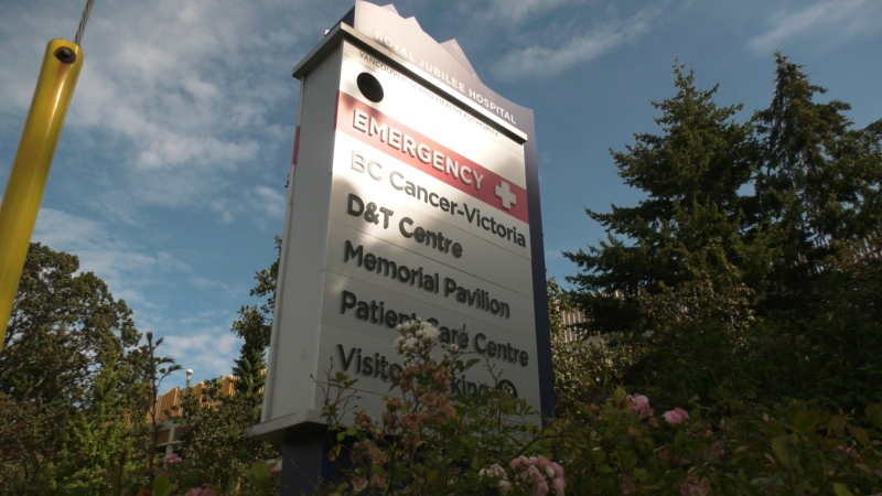Royal Jubilee Hospital in Victoria, B.C. (CTV News)