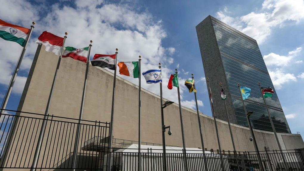 UN HQ CNN