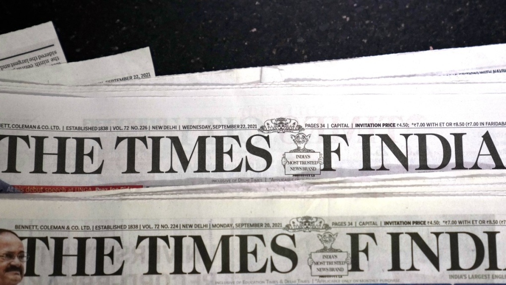 The Times of India masthead
