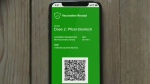 How to download the QR code