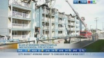 Condo fire update, SNC charges,: Morning Live