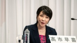 A candidate for the presidential election of the ruling Liberal Democratic Party, Sanae Takaichi, former internal affairs minister, speaks during a debate organized by Liberal Democratic Party, Youth Bureau, (Philip Fong/Pool Photo via AP)