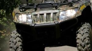 An ATV (file)
