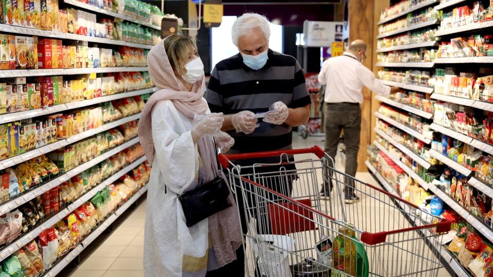 Iran supermarket