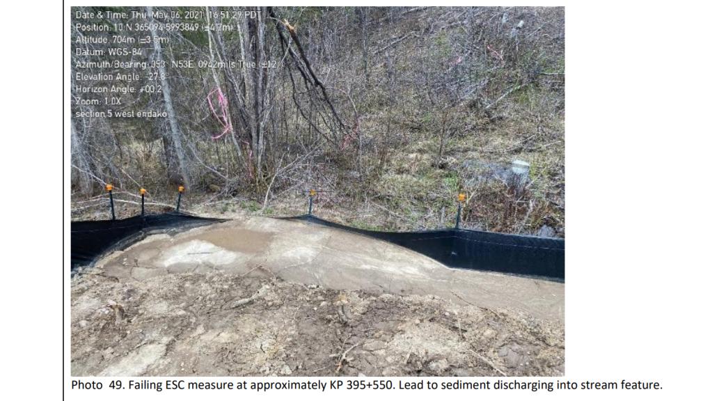 CGL sediment erosion picture
