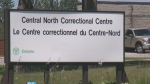 Central North Correctional Centre in Penetanguishene, Ont. (CTV News Barrie)