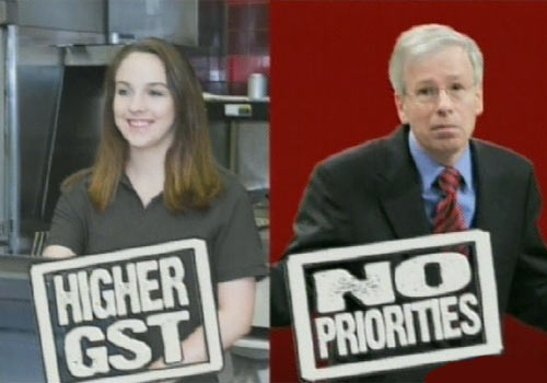 A still from one of a pair of Conservative attack ads aimed at Stephane Dion.