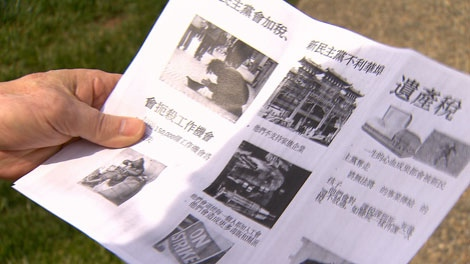 The Chinese-language campaign pamphlet at the centre of an RCMP investigation into the campaign of Kash Heed. April 11, 2010. (CTV)