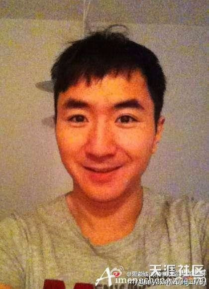 Jun Lin, the Concordia University student who was murdered and dismembered in Montreal, is seen in this undated handout photo.