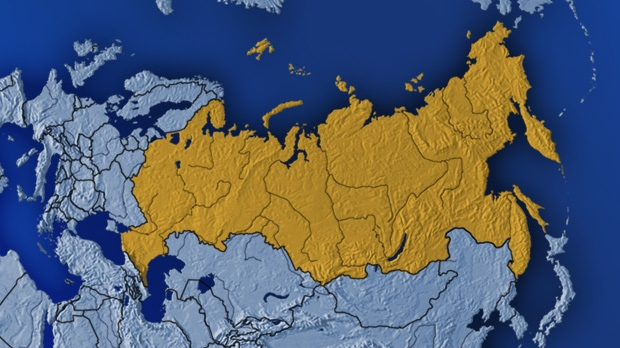 Map of Russia pictured.