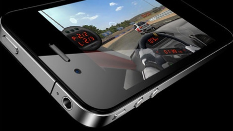 iPhone 4 includes a built-in three-axis gyroscope, making the device capable of advanced motion sensing such as user acceleration, full 3D attitude, and rotation rate.