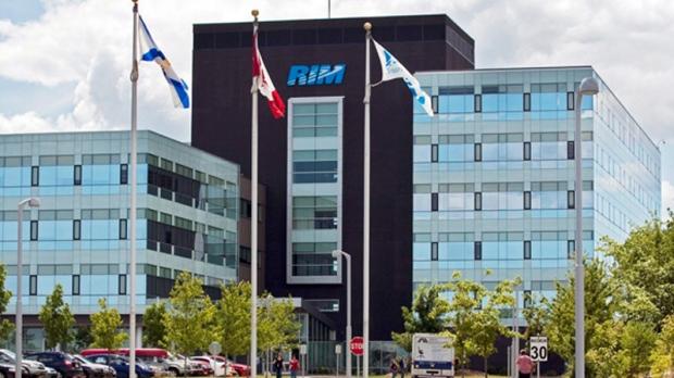 RIM facility