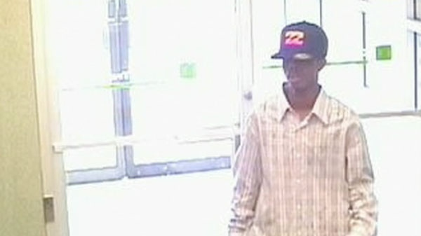 Halton Police released these images of the suspect wanted in a series of bank robberies in Oakville and Burlington on Monday, July 12, 2010.