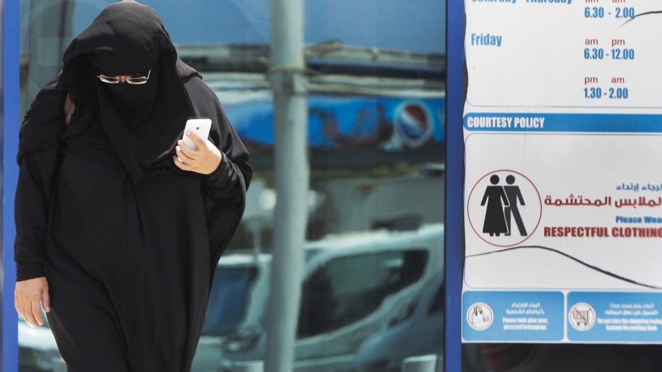 Canadian Backs U A E Woman S Clothing Campaign Ctv News