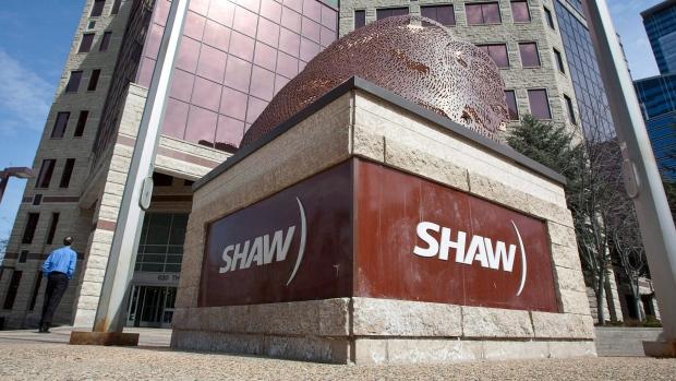 Shaw Building Calgary