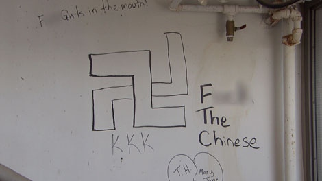 Some of the graffiti found recently at the Empire Centre in Richmond. July 29, 2010. (CTV)
