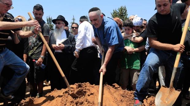 Israel, Bulgaria bombing victim