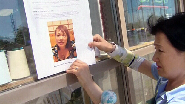 Body parts probe could delay funeral | CTV News Toronto
