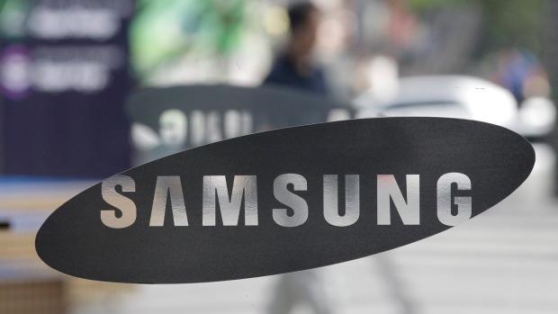 Samsung Electronics, Showroom, South Korea