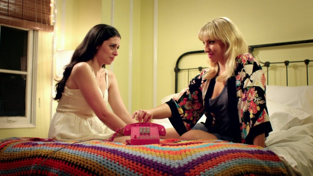 Lauren Miller as Lauren, left, and Ari Graynor as Katie in a scene from Alliance Films' 'For A Good