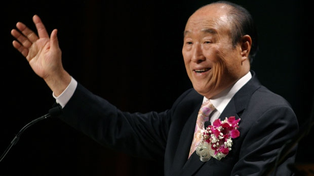 Unification Church leader Rev. Sun Myung Moon speaks during his