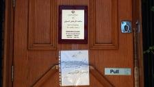 Canada closes Iran embassy