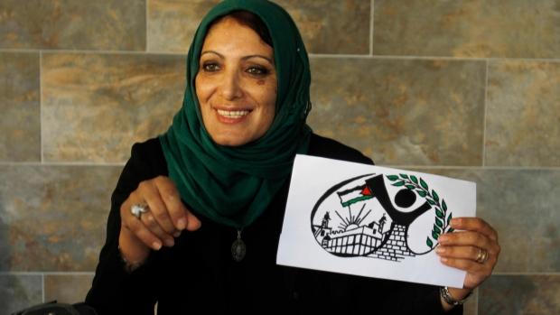 Palestinian Maysoun Qawasmi