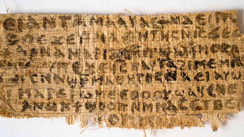A fourth century fragment of papyrus that divinity professor Karen L. King says is the only existing ancient text that quotes Jesus explicitly referring to having a wife. (Harvard University / Karen L. King)