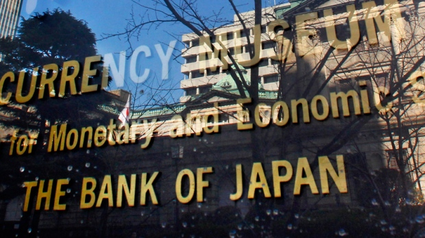The Bank of Japan building in Tokyo on Feb. 15, 2012.