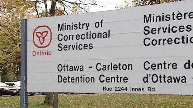 Ottawa Carleton Detention Centre